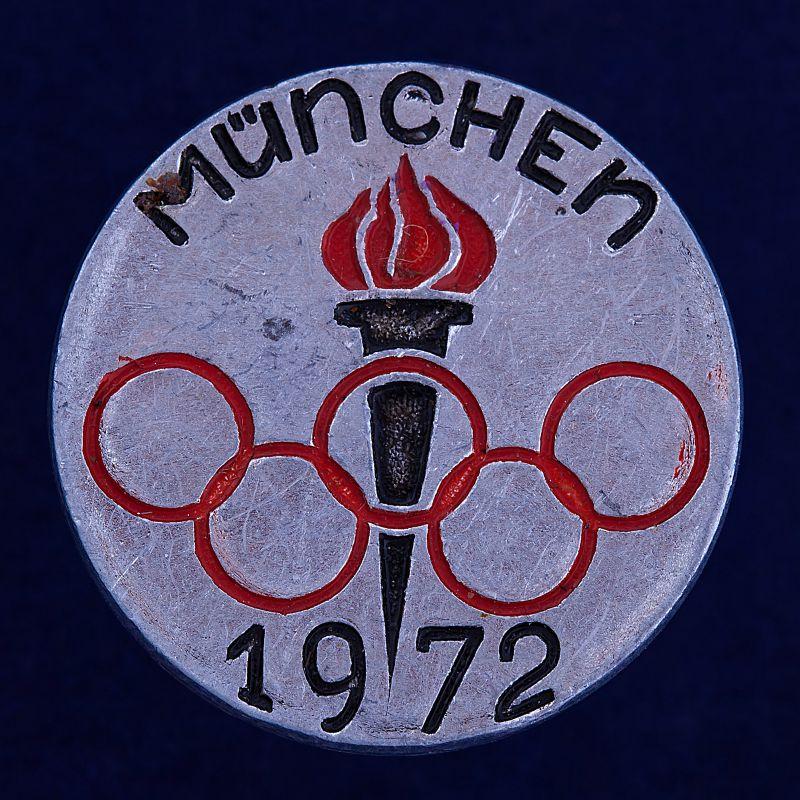 "Значок ""Олимпиада в Мюнхене"""