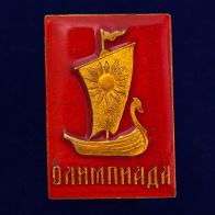 Олимпийские значки СССР