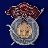 Мини-копия Ордена Красного Знамени Грузинской ССР