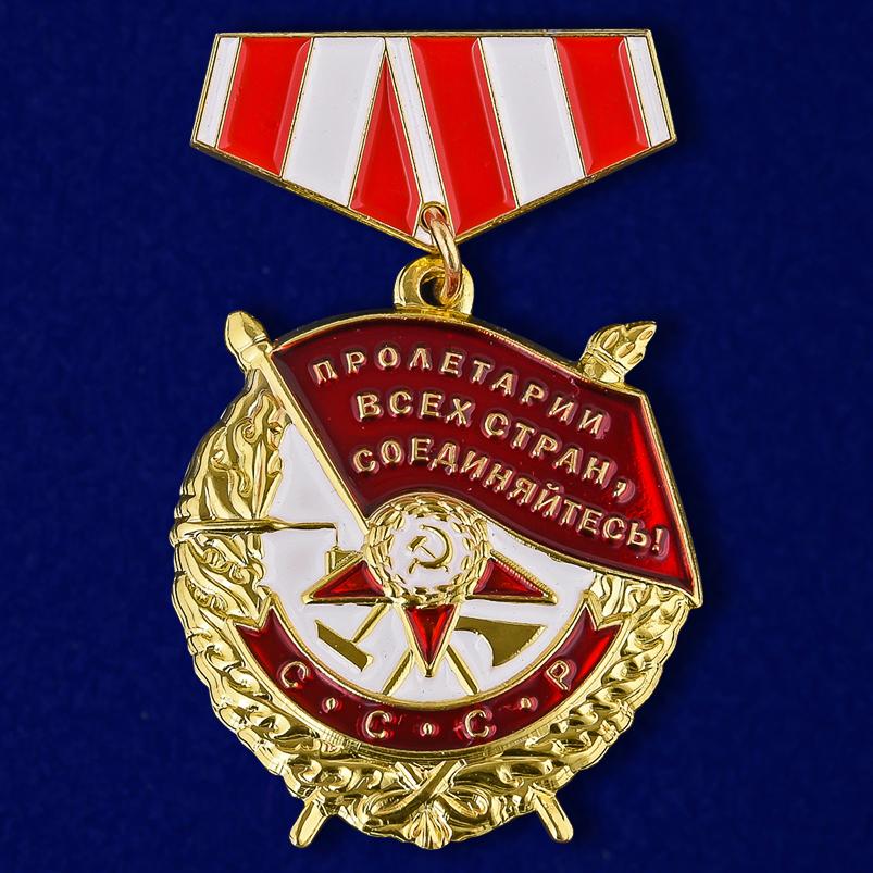 "Миниатюра ордена ""Красного знамени"" на колодке"