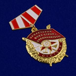 """Миниатюра ордена """"Красного знамени"""" на колодке по выгодной цене"""