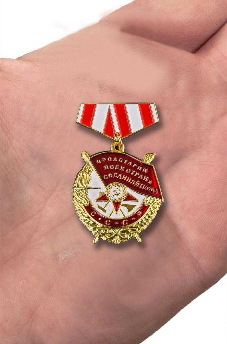 "Миниатюра ордена ""Красного знамени"" на колодке с доставкой"