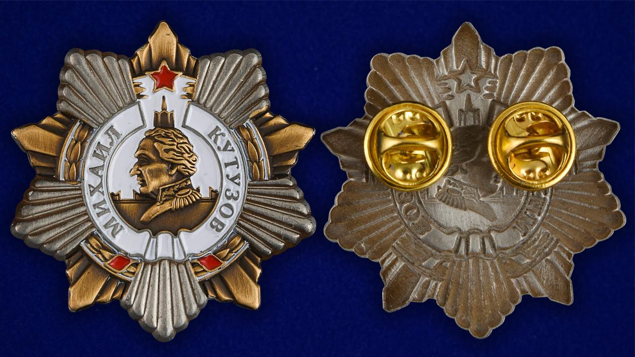 """Мини-копия """"Орден Кутузова"""" - аверс и реверс"""