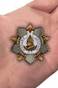 """Мини-копия """"Орден Кутузова"""" с доставкой"""
