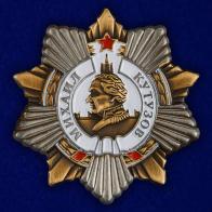 """Значок """"Орден Кутузова"""""""