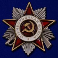 Мини-копия ордена Отечественной войны 2 степени