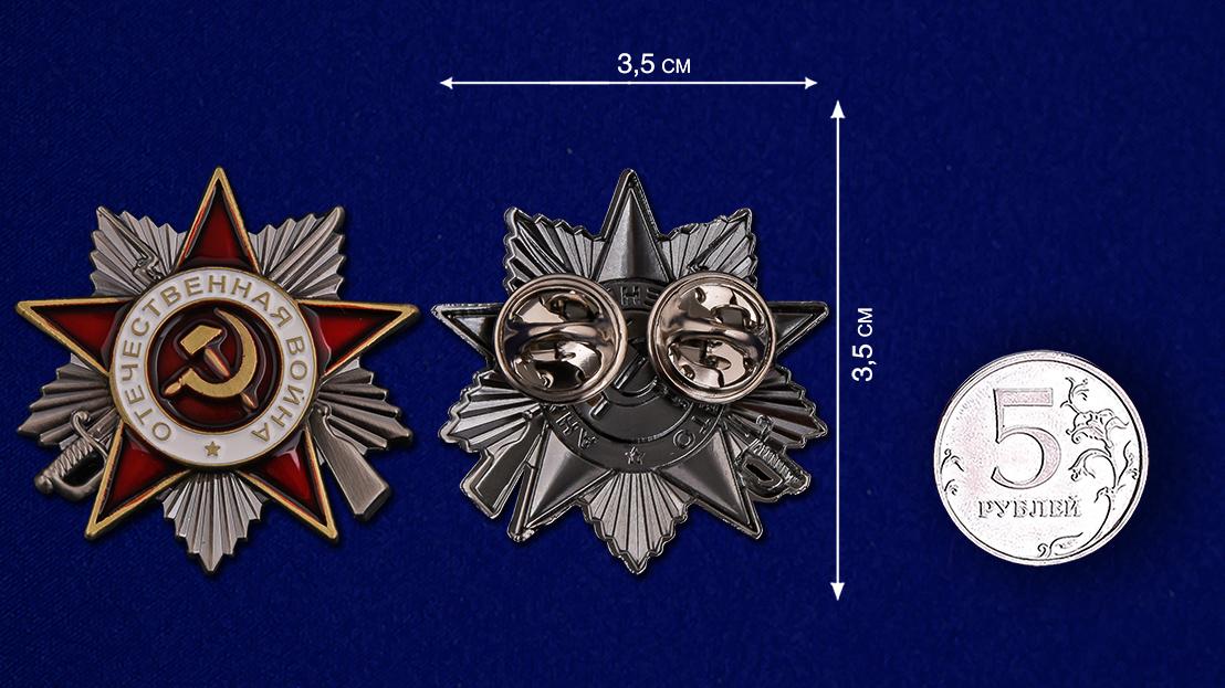 Заказать мини-копию ордена Отечественной войны 2 степени