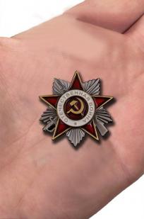 Мини-копия ордена Отечественной войны 2 степени с доставкой