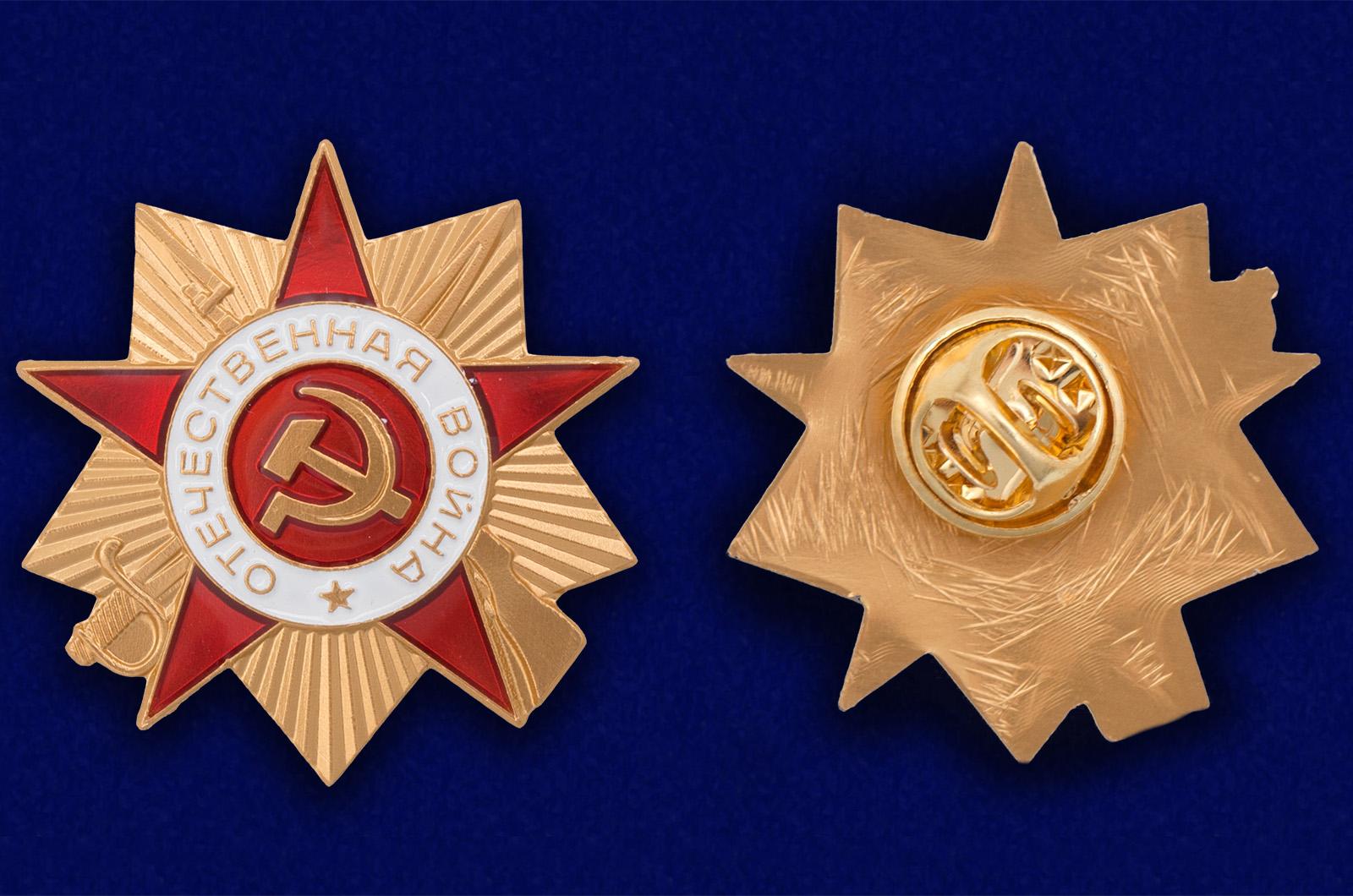 """Значок """"Орден Отечественной войны"""""""