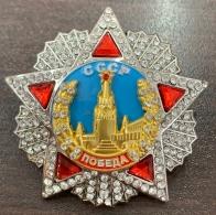"""Значок """"Орден Победы"""""""