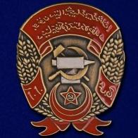 """Фрачник """"Орден Труда Азербайджанской ССР"""""""