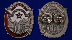 Мини копия Ордена Трудового Красного Знамени АрмССР - аверс и реверс