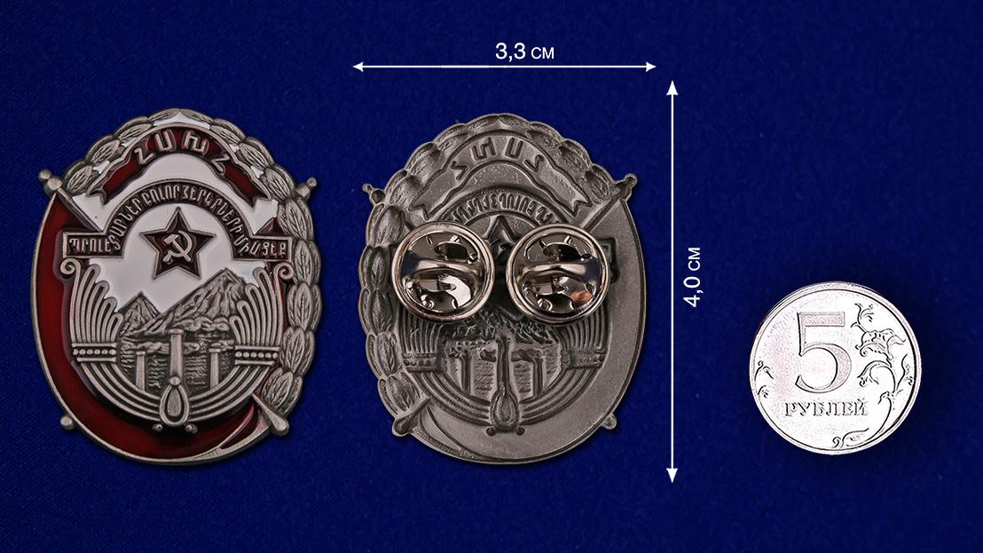 Мини копия Ордена Трудового Красного Знамени АрмССР по низкой цене
