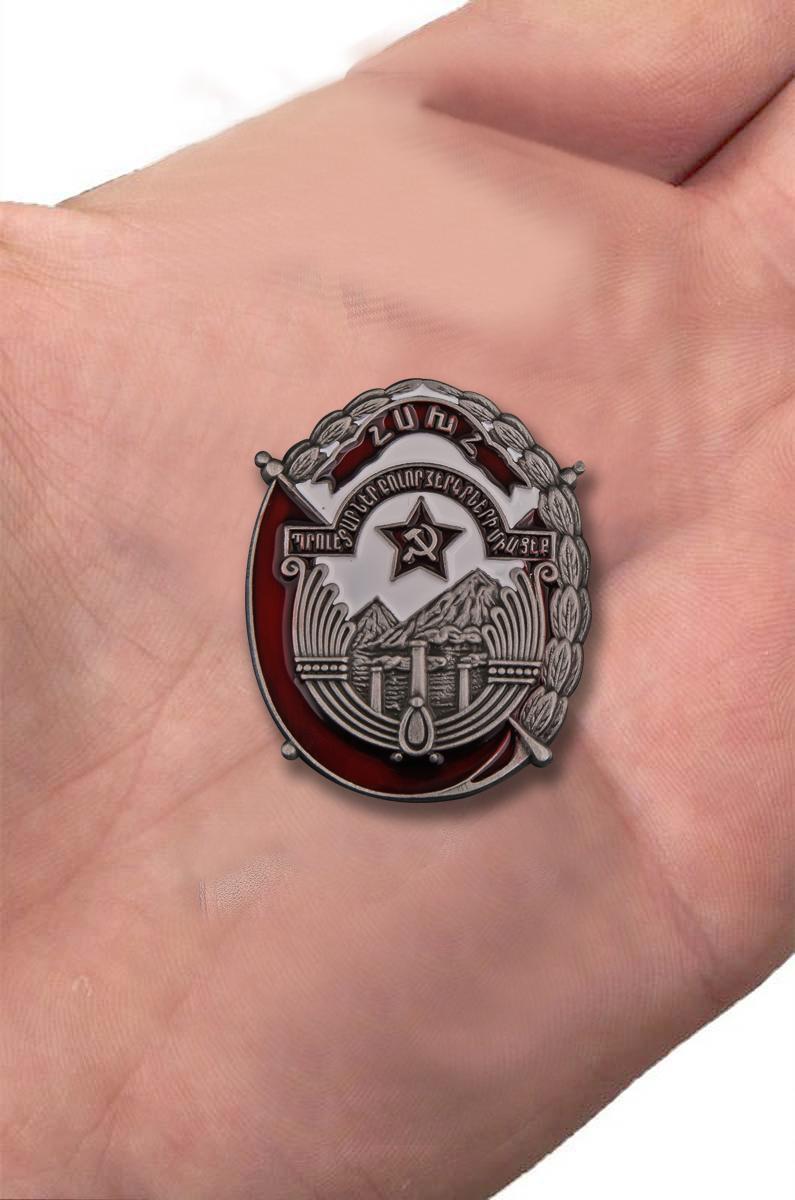 Мини копия Ордена Трудового Красного Знамени АрмССР с доставкой