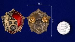 Заказать мини-копию Ордена Трудового Красного Знамени Украинской ССР