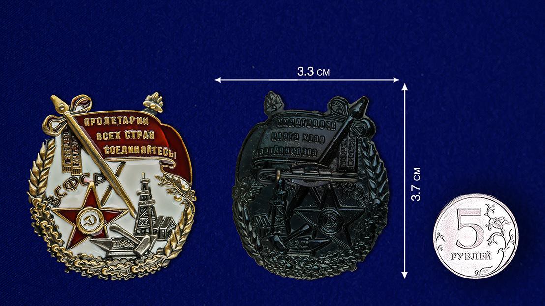 Миниатюрная копия Ордена Трудового Красного Знамени Закавказской СФСР - сравнительный размер