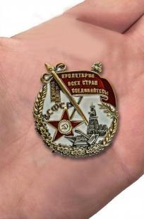 Заказать Миниатюрная копия Ордена Трудового Красного Знамени Закавказской СФСР