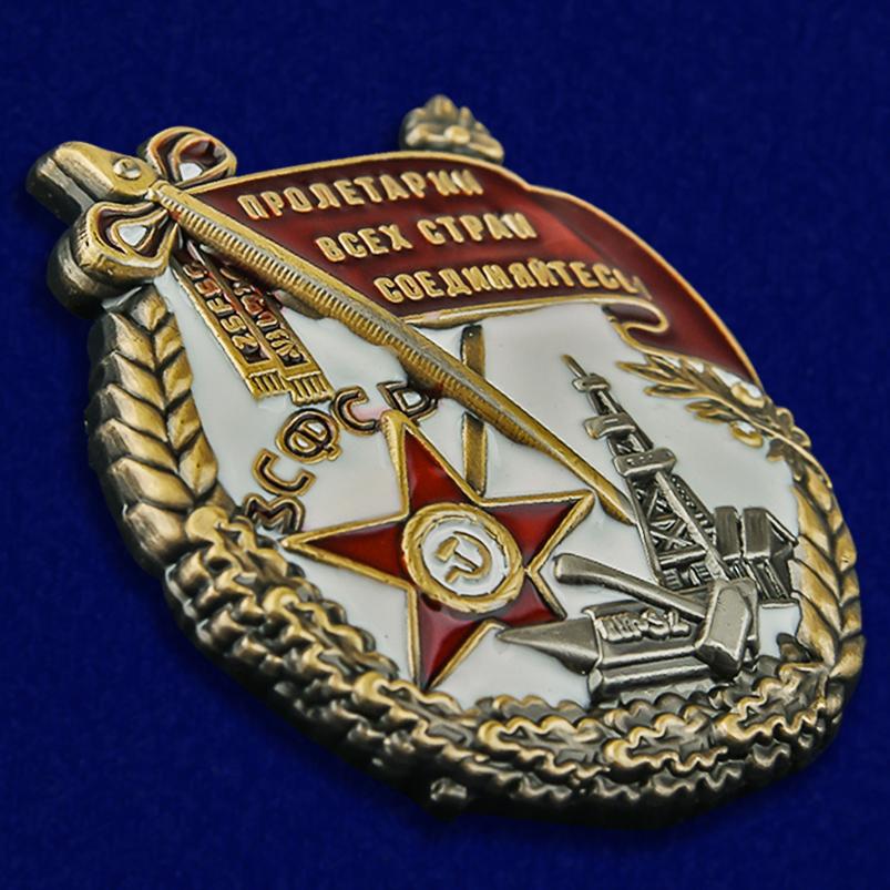 Купить миниатюрную копию Ордена Трудового Красного Знамени Закавказской СФСР