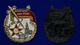 Миниатюрная копия Ордена Трудового Красного Знамени Закавказской СФСР по низкой цене