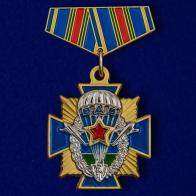 Миниатюрный Орден ВДВ