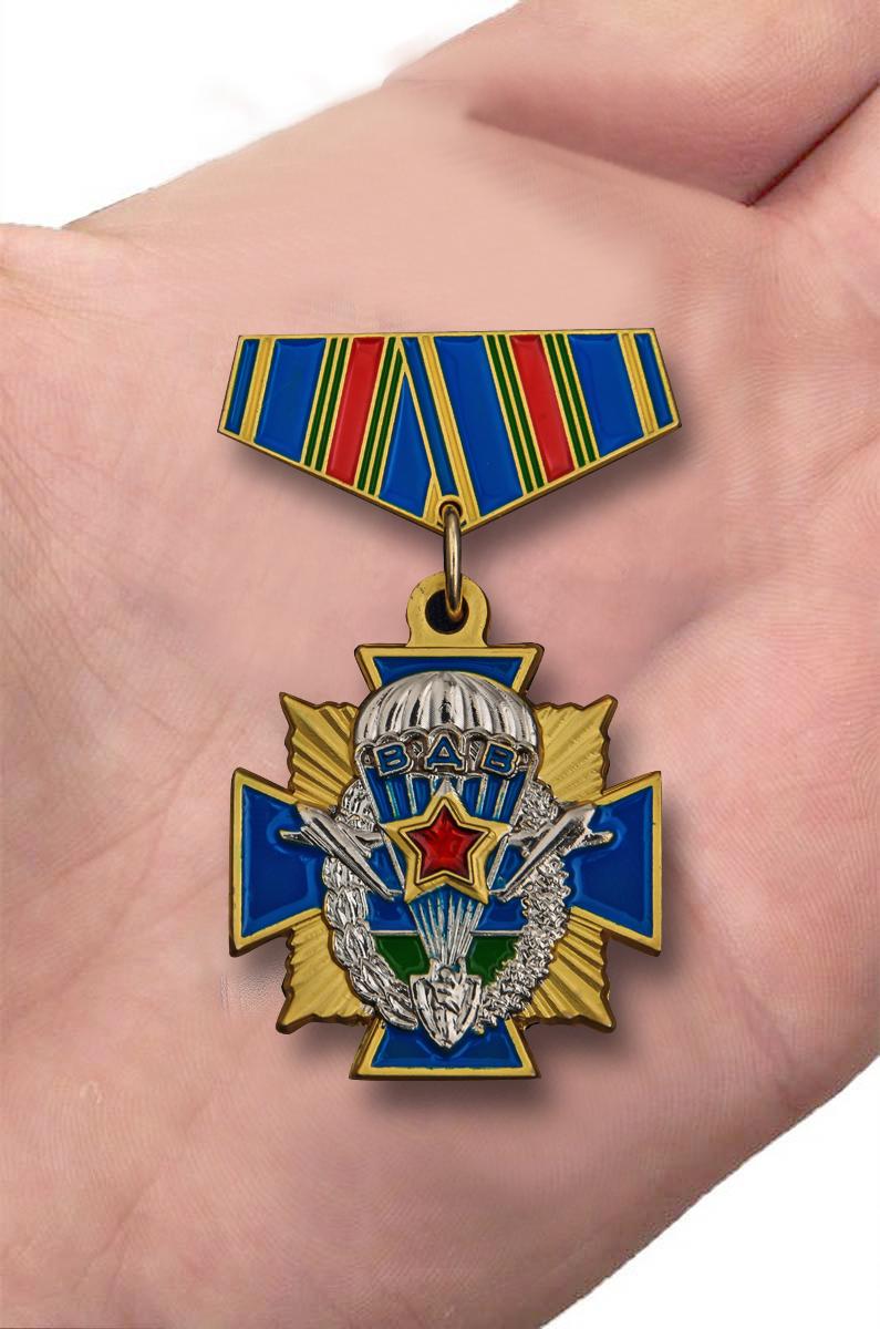 Миниатюрный Орден ВДВ от Военпро