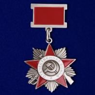"""Значок """"Орден ВОВ 2 степени"""" на колодке"""