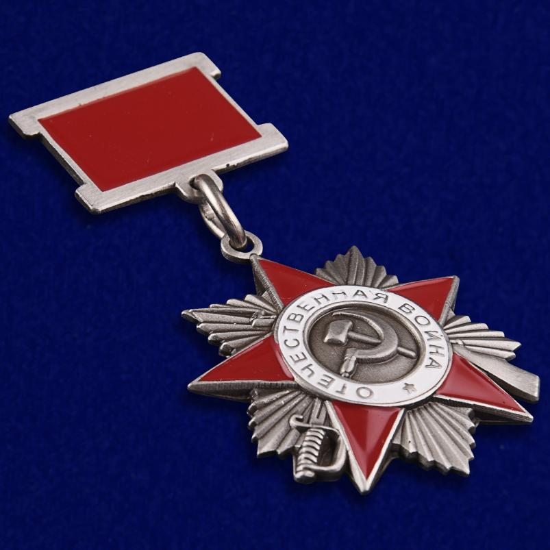 """Заказать мини-копию """"Орден ВОВ 2 степени"""" по лучшей цене"""