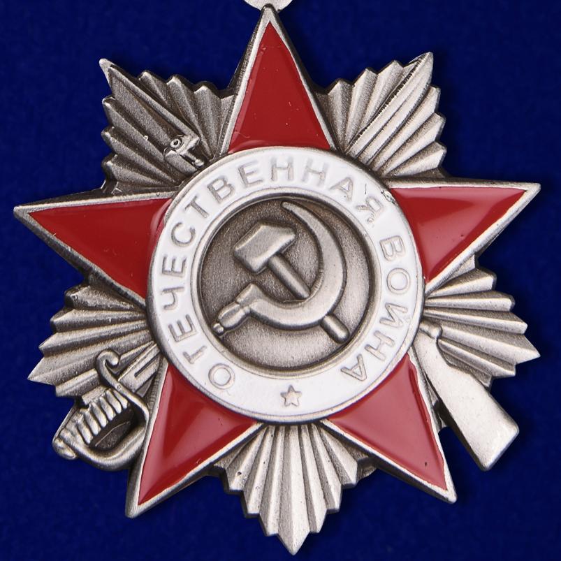 """Мини-копия """"Орден ВОВ 2 степени"""" по лучшей цене"""