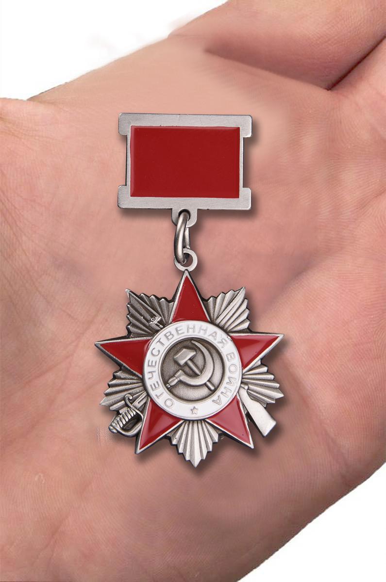 """Мини-копия """"Орден ВОВ 2 степени"""" с доставкой"""