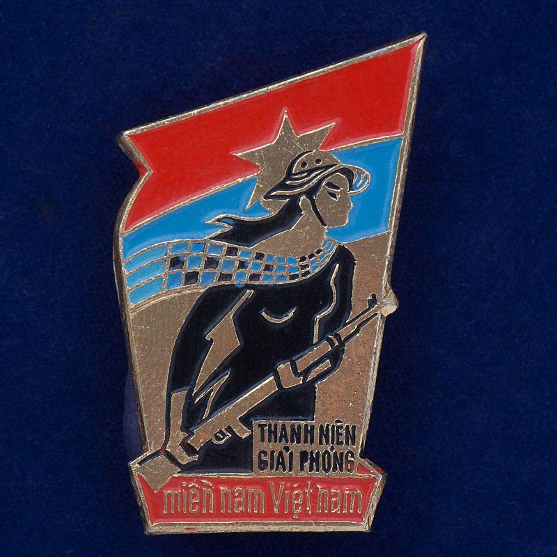 """Значок """"Освобождение Южного Вьетнама"""""""