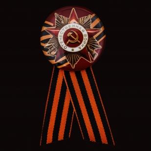 Значок «Отечественная война» к юбилею Победы в Военпро