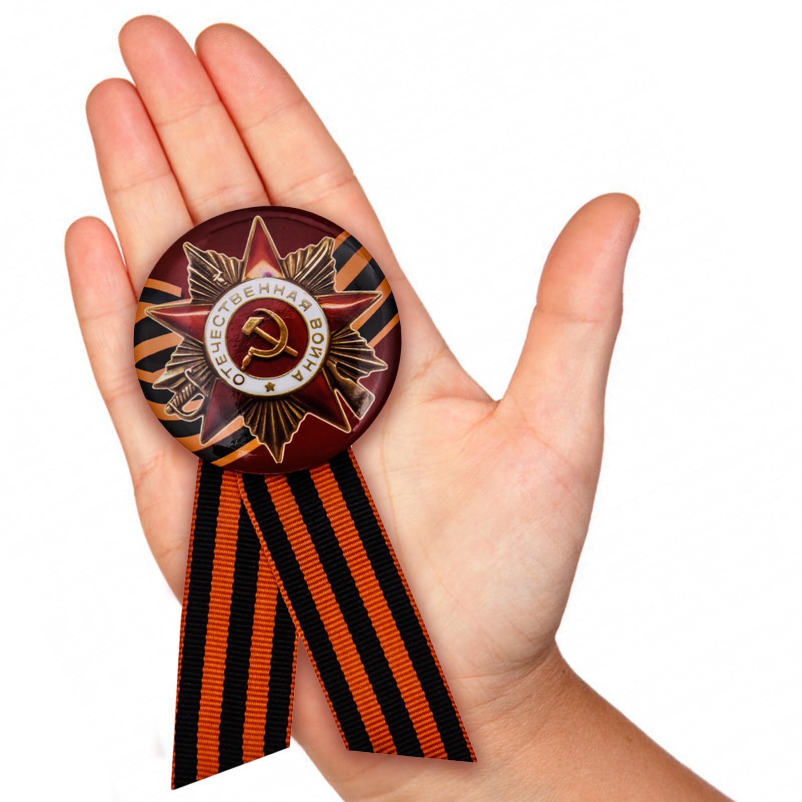 Заказать значок «Отечественная война» к юбилею Победы