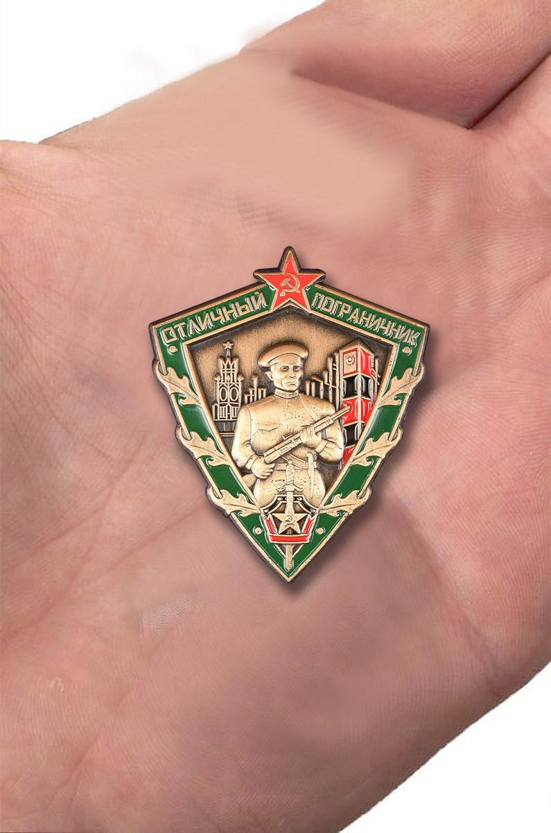 """Мини-копия знака """"Отличный пограничник СССР"""" с доставкой"""