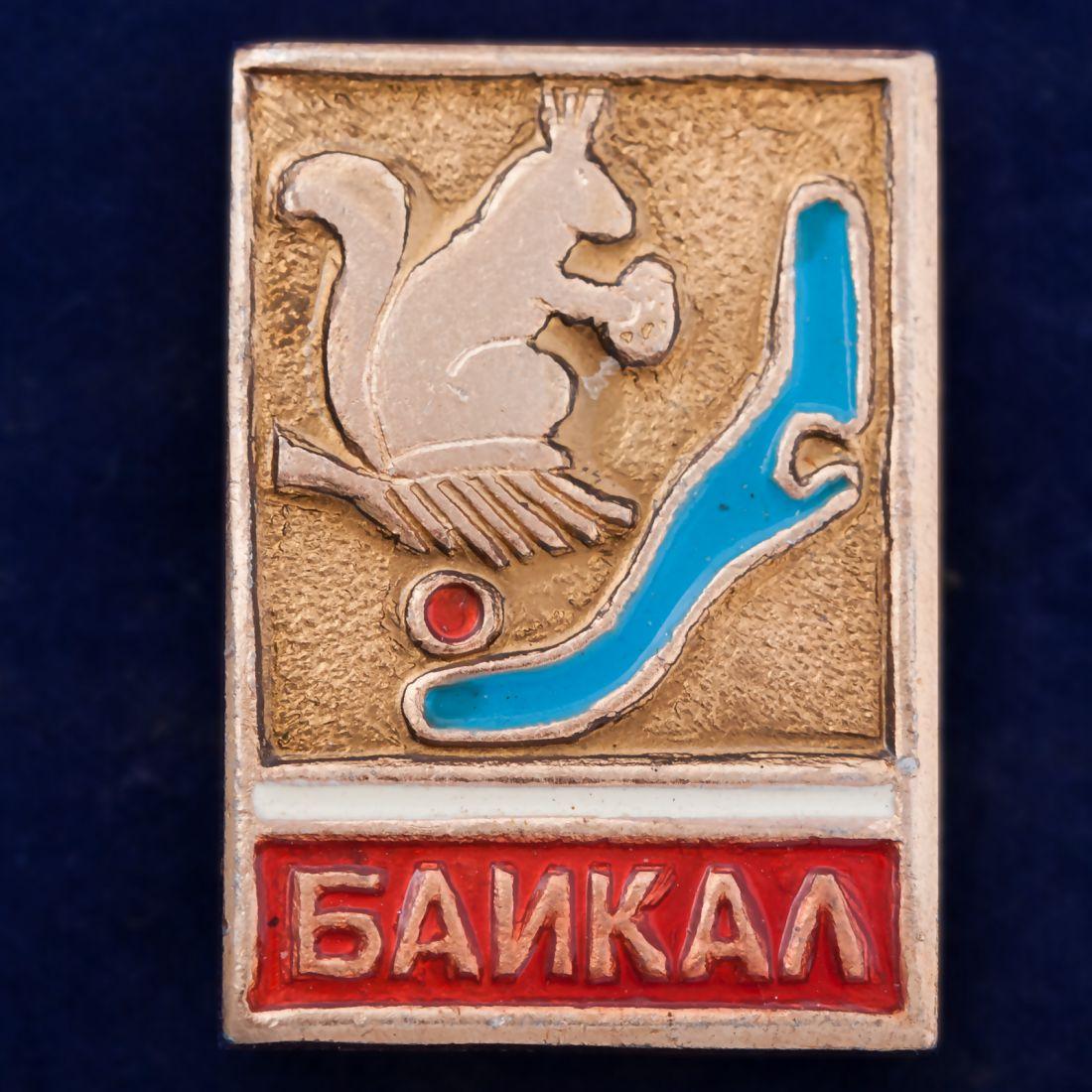 "Значок ""Озеро Байкал"""