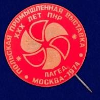 """Значок """"ПАГЕД. Москва. 1974"""""""