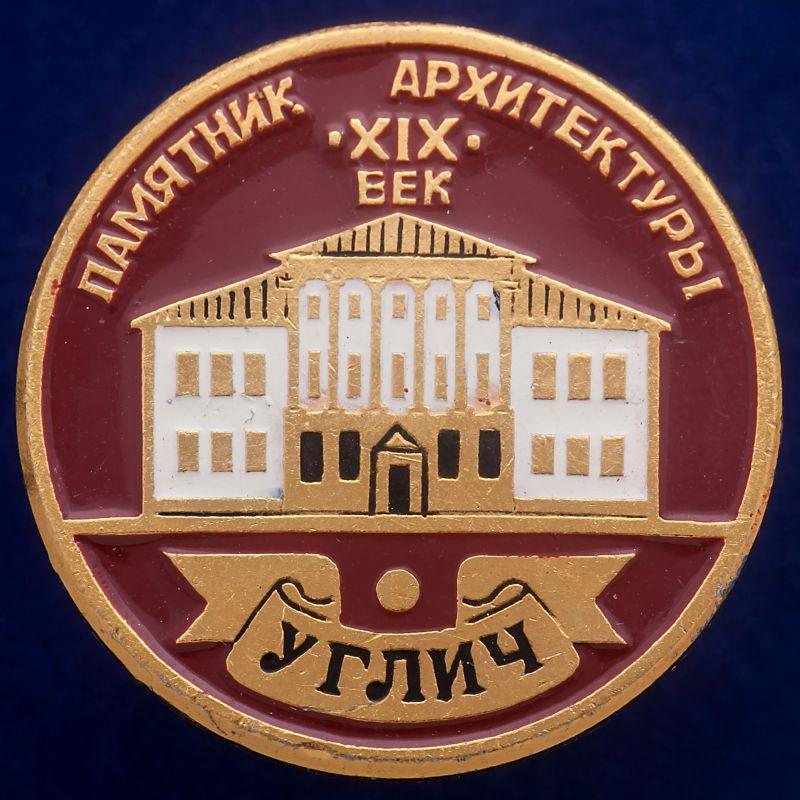 "Значок ""Памятник Архитектуры"""