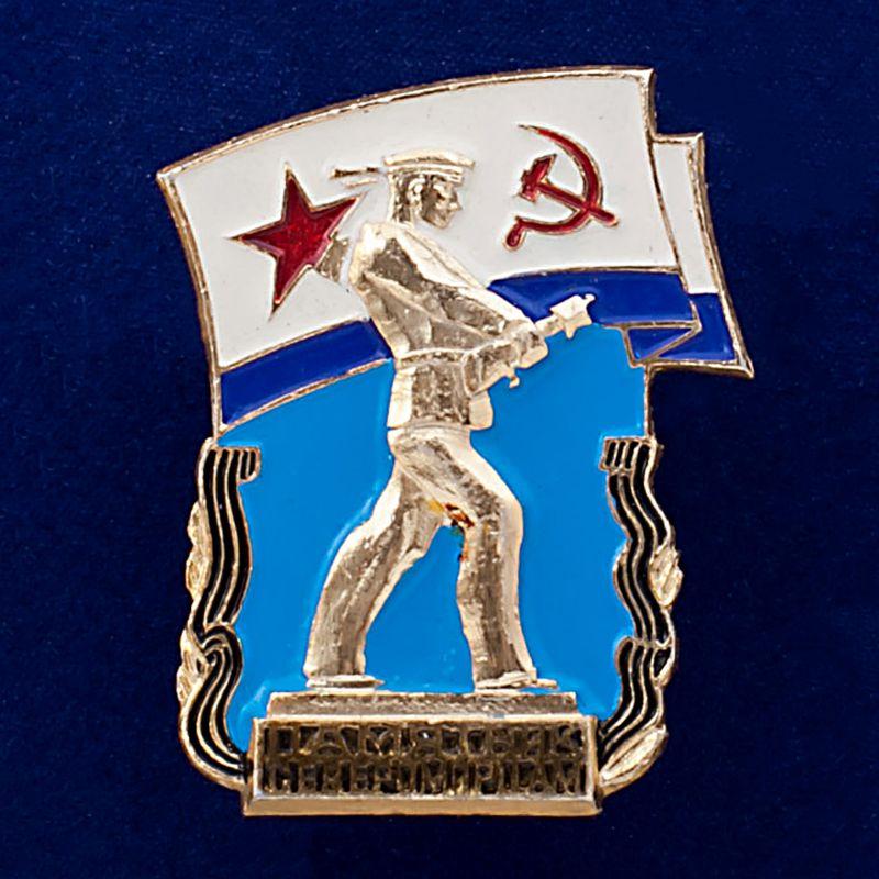 "Значок ""Памятник Североморцам"""