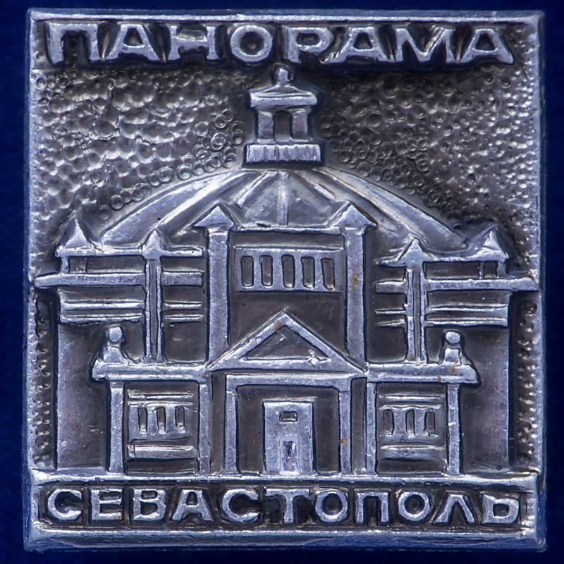 "Значок ""Панорама. Севастополь"""