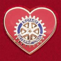 Значок парамасонской организации Rotary International в виде сердечка