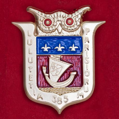 Значок парижского отделения Lulutetia Parisiorum мужской международной ассоциации немцев Schlaraffia