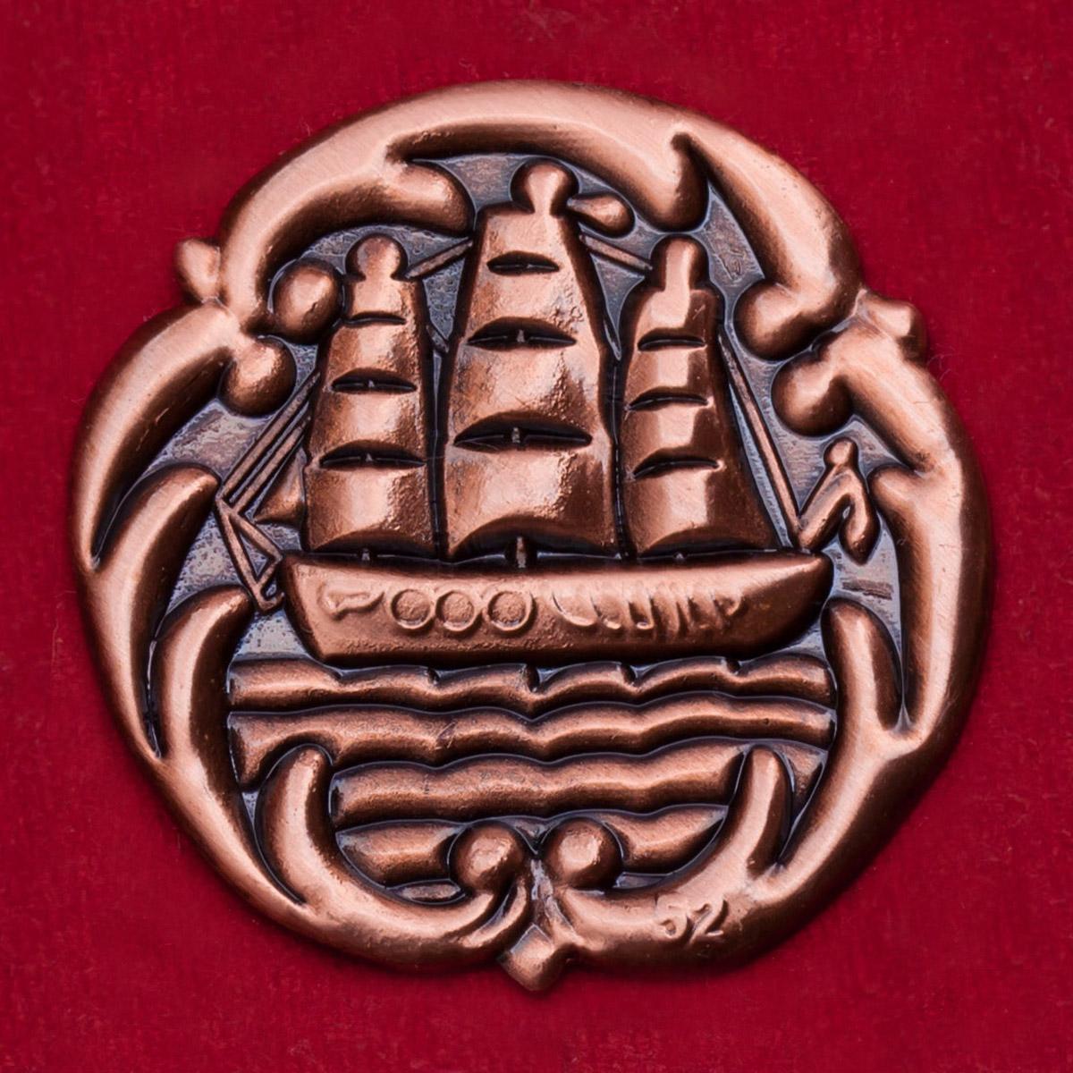 """Значок """"Парусник"""" для любителей кораблей"""