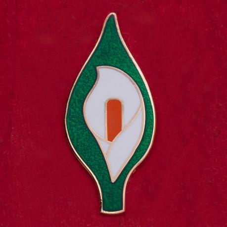 """Значок """"Пасхальная лилия"""". Символ борьбы за независимость Ирландии"""