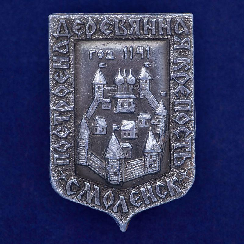 """Значок """"Первая Деревянная Церковь. 1141"""""""