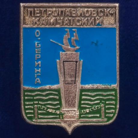 """Значок """"Петропавловск-Камчатский"""""""
