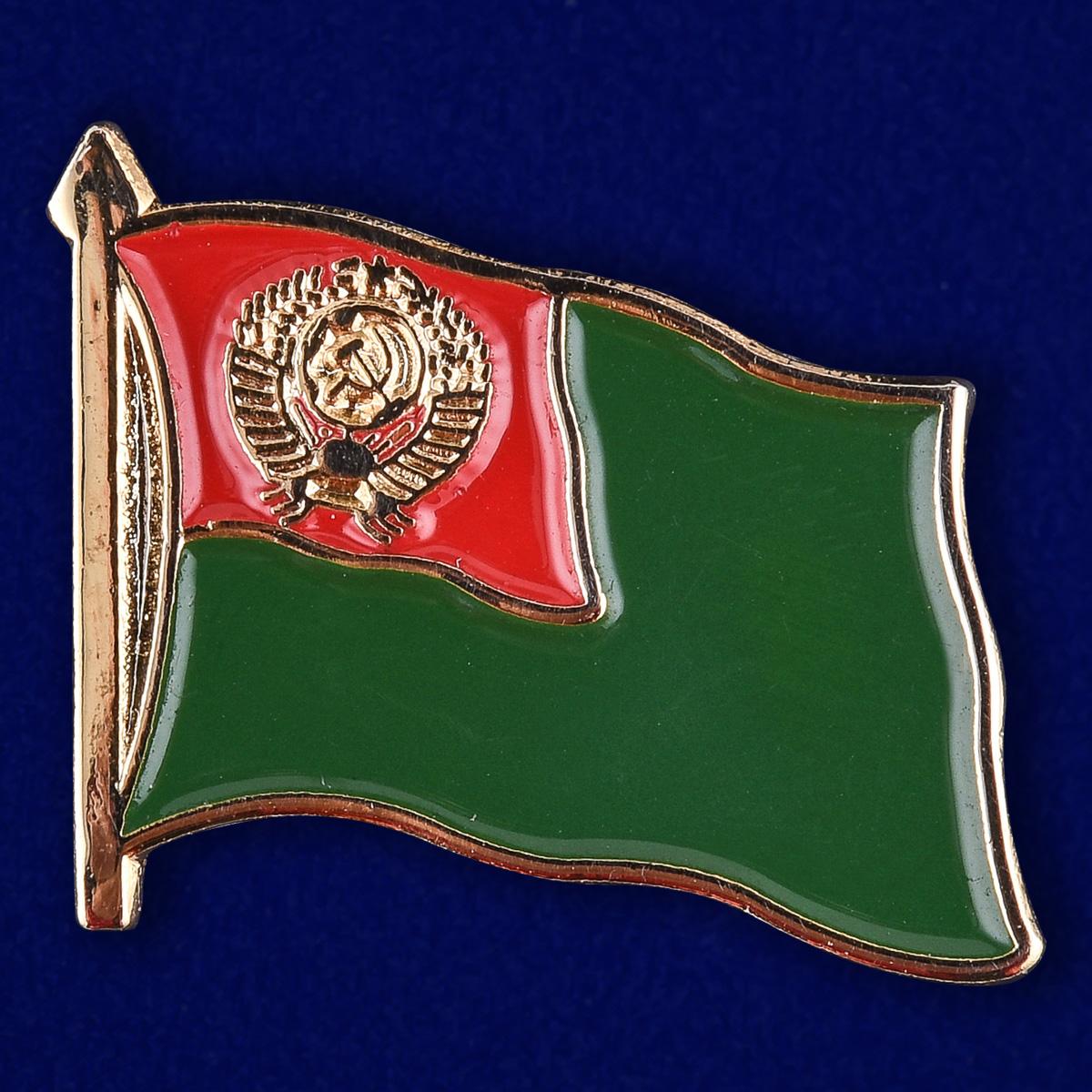 Значок Погранвойска СССР