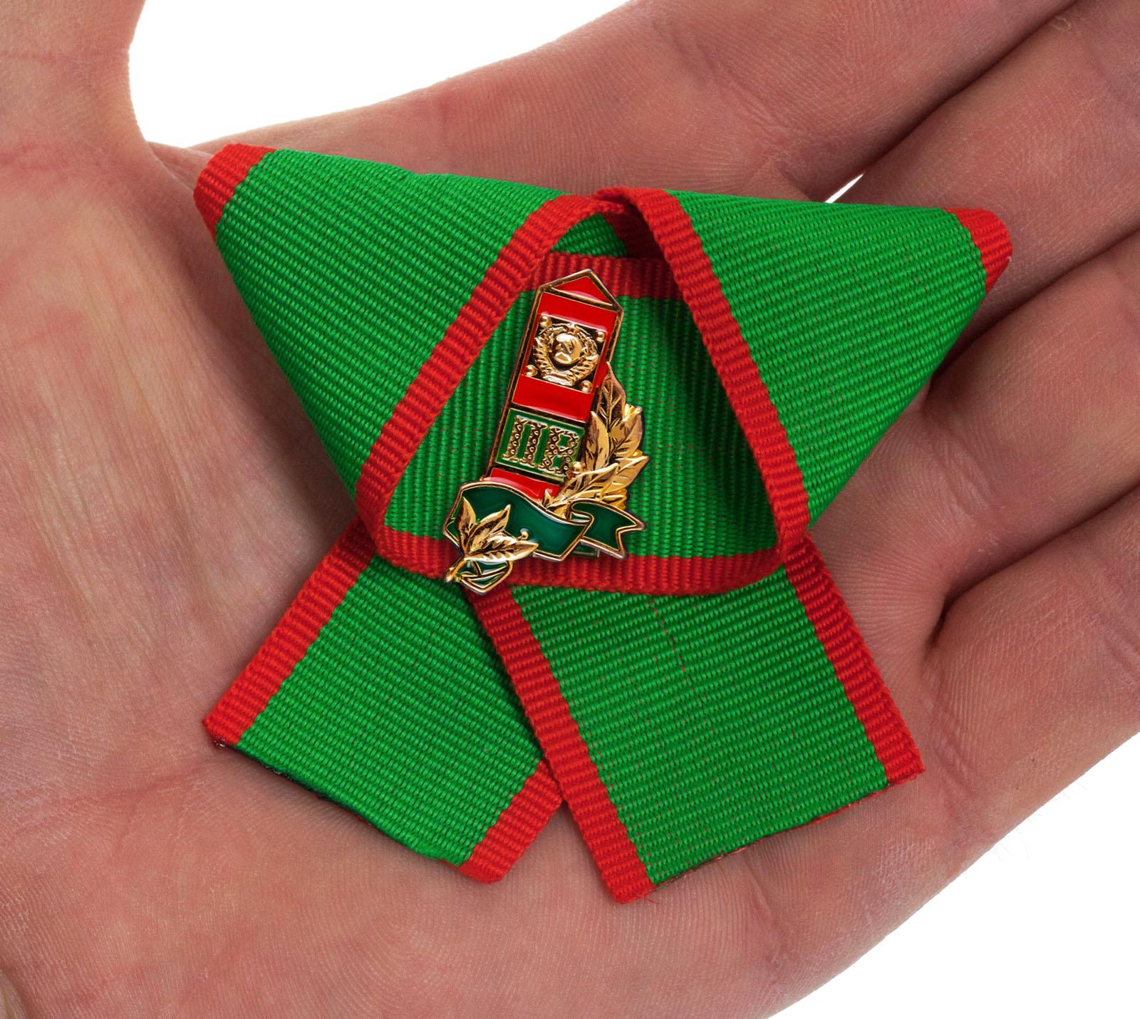 Сувениры, подарки к 100 летию погранвойск заказать онлайн недорого