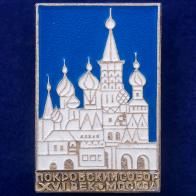 Значок Покровский собор