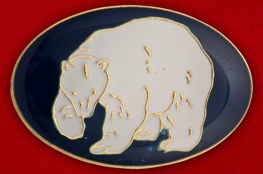 """Значок """"Полярный медведь"""""""