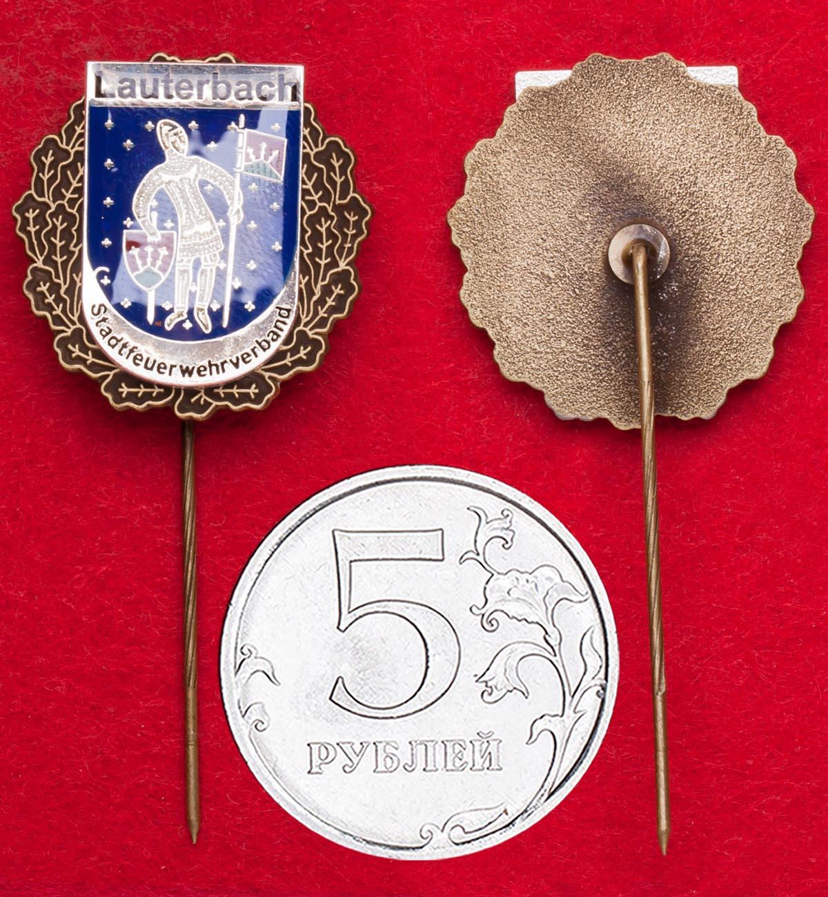 Значок пожарной охраны города Лаутербах, Германия (бронза)