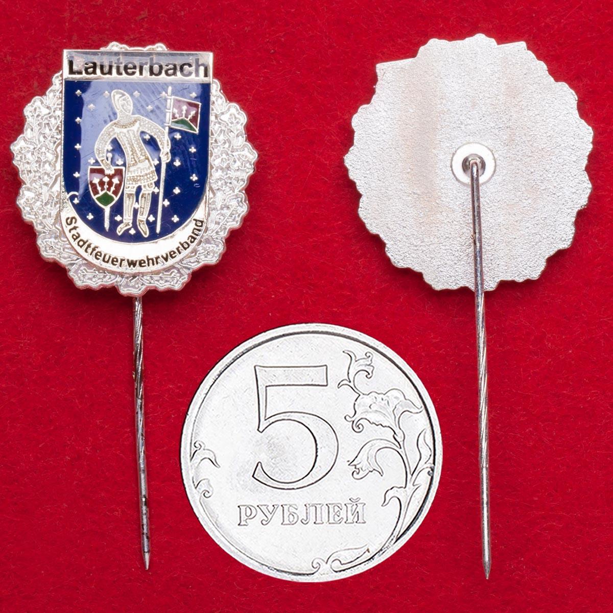 Значок пожарной охраны города Лаутербах, Германия (серебро)